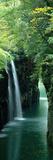 Waterfall Miyazaki Japan Fotografická reprodukce