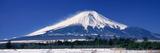 Mount Fuji Oshino Yamanashi Japan Photographic Print
