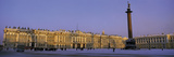 The State Hermitage Museum St Petersburg Russia Photographic Print