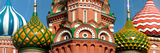 Mid Section View of a Cathedral, St. Basil's Cathedral, Red Square, Moscow, Russia Photographic Print