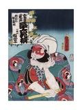 Kobayashi No Asahina Giclee Print by Utagawa Toyokuni