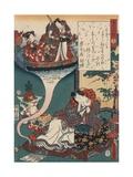 Dream Ukihashi Giclee Print by Utagawa Toyokuni