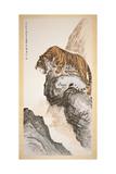 Tiger Giclee Print by Zhang Shanzi