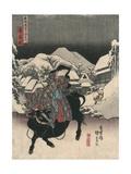Picture of Kanbara Giclee Print by Utagawa Toyokuni