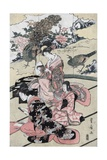 A Daimy's Mansion Giclee Print by Utagawa Toyohiro
