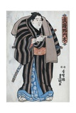 The Sumo Wrestler Musashino Monta Giclee Print by Utagawa Toyokuni