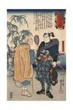 Miyamoto Musashi Giclee Print