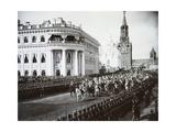 Coronation Ceremonies of Nicholas II Giclee Print