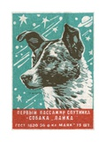 Soviet Matchbox Label with Dog Giclee Print