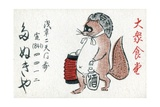 Japanese Matchbox Label with Tanuki Carrying Lanterns Giclee Print