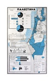 Map of Palestine Showing the Increase in Jewish Population Between 1934 and 1956 Giclee Print