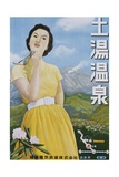 Japanese Poster for Tsuchiyu Onsen Hot Spring Giclee Print