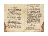 Maimonides' Draft of His Legal Code, the Mishneh Torah Giclee Print