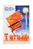 Poster Celebrating Sputnik Giclee Print
