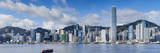 Hong Kong Island Skyline and Star Ferry, Hong Kong Photographic Print by Ian Trower