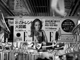 Elle Mag Subway Ad Photographic Print by  Cazeba