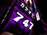 747 Purple Tokyo by Night Photographic Print by  Cazeba