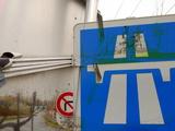 Les Signes Urbains Photographic Print by Laurent Grizon