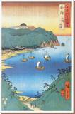 Inlet at Awa Province Stretched Canvas Print by Ando Hiroshige