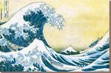 Hokusai - Great Wave Leinwand von Katsushika Hokusai