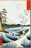View from Satta Saruga Stretched Canvas Print by Ando Hiroshige
