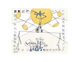 So Daring Kunstdrucke von Andy Warhol