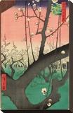 Plum Garden, Kameido, 1857 Leinwand von Ando Hiroshige