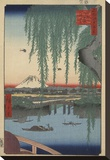 Yatsumi no Hashi (Yatsumi Bridge), 1856 Stretched Canvas Print by Ando Hiroshige
