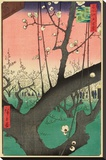 Plum Garden, Kameido, 1857 Stretched Canvas Print by Ando Hiroshige