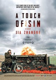 A Touch of Sin Posters