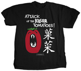 Attack of the Killer Tomatoes - Japanese Tomatoes T-shirts