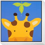 Peek-a-Boo VII, Giraffe Framed Print Mount by Yuko Lau