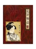 Geisha I Premium Giclee Print by Patricia Quintero-Pinto