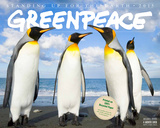 Greenpeace: Standing Up for the Earth - 2015 Calendar Calendars