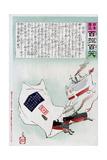 Sino-Japanese War, 1895 Giclee Print by Kiyochika Kobayashi
