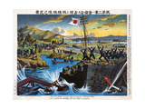 Russo-Japanese War, C. 1904 Prints by Hannosuke Kuroki