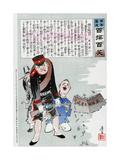Russo-Japanese War, C. 1904 Giclee Print by Kiyochika Kobayashi