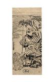 Minamoto Tametomo Giclee Print by Kitao Shigemasa