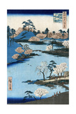 Japan: Hachiman Shrine, 1857 Giclee Print by Ando Hiroshige