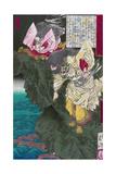 Shinto God: Susanoo Giclee Print by Yoshitoshi Taiso