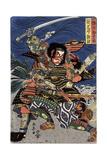 Japanese Samurai Giclee Print by Shuntei Katsukawa