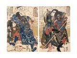 Japan: Samurai Warriors Giclee Print by Kuniyoshi Utagawa
