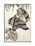 Setsubun, 1816 Poster von Katsushika Hokusai