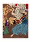 Oda Nobunaga (1534-1582) Giclee Print by Yoshitoshi Taiso