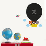 Hot Air Balloon Chalkboard Wall Decals Wall Decal