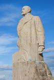 Lenin Statue, Siberian City of Anadyr, Chukotka Province, Russian Far East, Russia, Eurasia Photographic Print by Gabrielle and Michel Therin-Weise