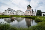 The Kremlin of Rostov Veliky, Golden Ring, Russia, Europe Photographic Print by Michael Runkel
