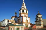 Epiphany Cathedral, Irkutsk, Siberia, Russia, Eurasia Photographic Print by Bruno Morandi