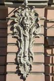 Architectural Detail, St. Petersburg, Russia, Europe Photographic Print by Michael Runkel
