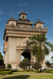 Park with Plants and Trees around Victory Gate (Patuxai) Photographic Print by Richard Nebesky